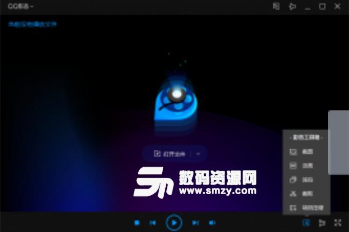 QQ影音2019正式版