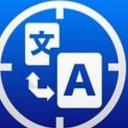 图片变文字最新APP(文字识别) v3.1.8 安卓版