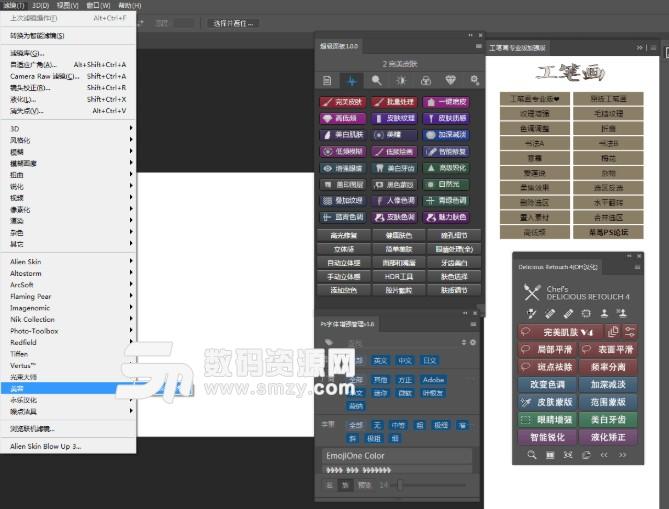 Adobe Photoshop CC2018增强版