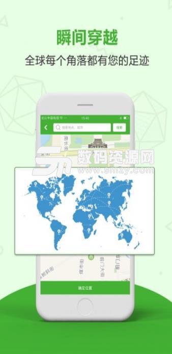 应用分身多开软件安卓手机版