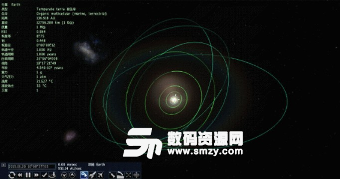 space engine steam汉化版