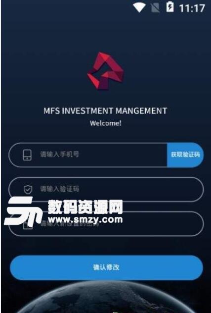 MFS官方版截图
