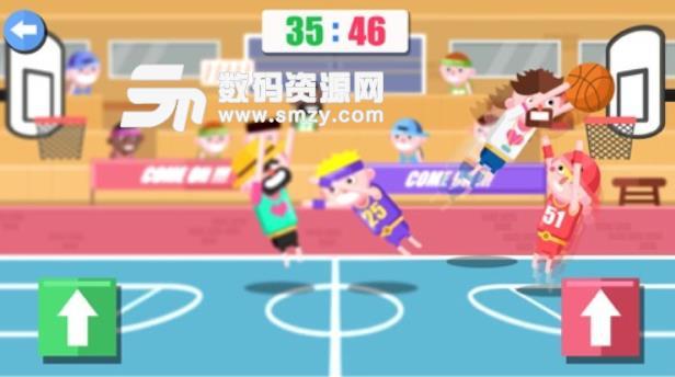 趣味双人篮球手游苹果版