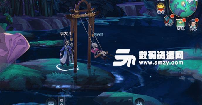 剑网3指尖江湖ios公测版
