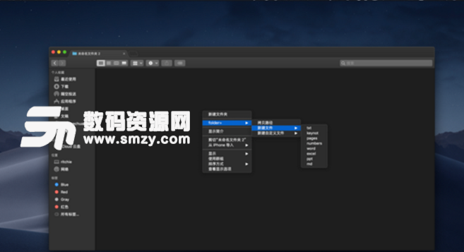 Folder+ Mac版