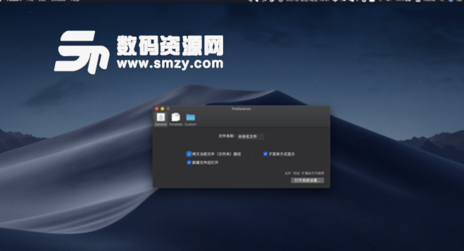 Folder+ Mac版下載