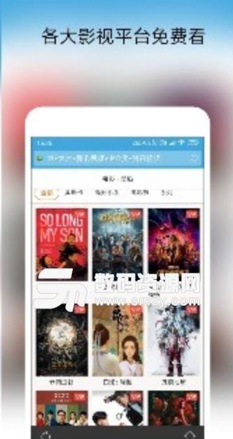 蜀山浏览器安卓版下载