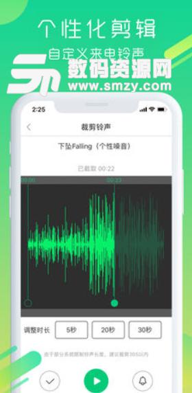 酷狗鈴聲2019蘋果版圖片