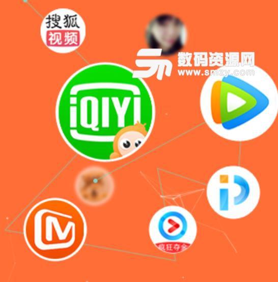 蘿卜影視app