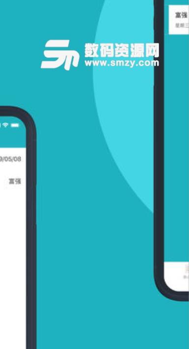 心事筆記app蘋果版