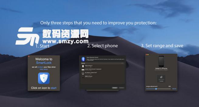 Smart Lock Mac版