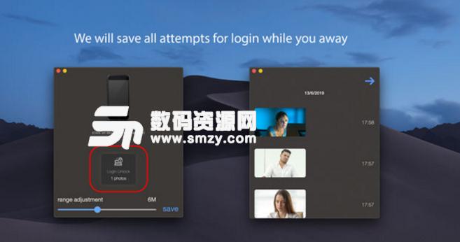 Smart Lock Mac版下载