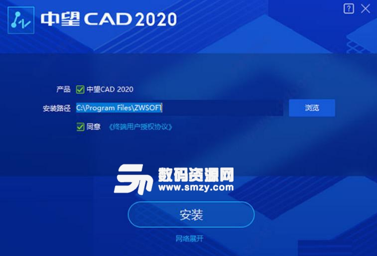 中望CAD2020中文簡體版
