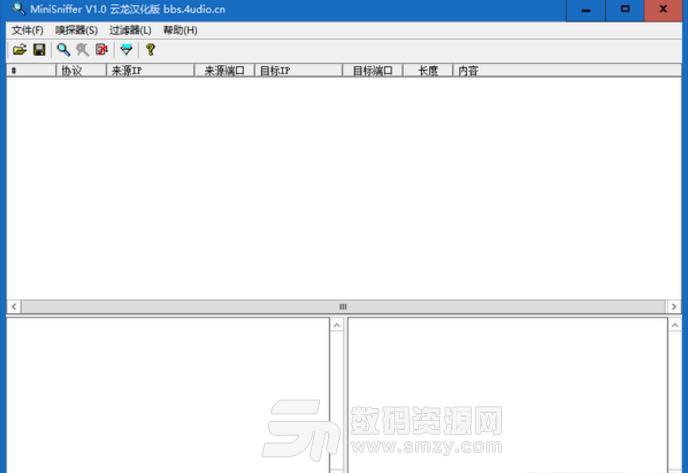 MiniSniffer汉化版