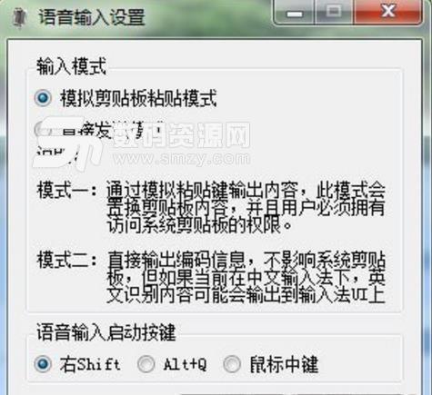 ZS語音識別軟件免費版