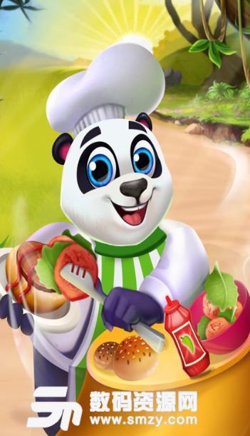 我的熊貓廚師餐館烹飪游戲ios版