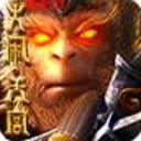 孙悟空大闹天宫手游九游版