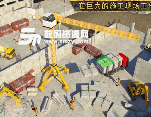 紐約建筑模擬器3D手機版