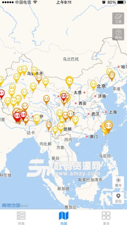 地震速報最新app