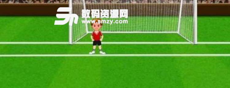 足球超級冠軍安卓版下載