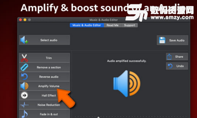 Music Audio Editor Mac版下載