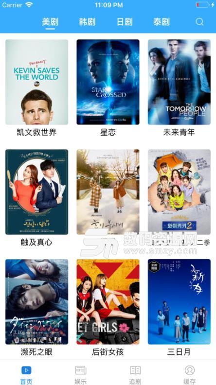 麻花美劇蘋果app
