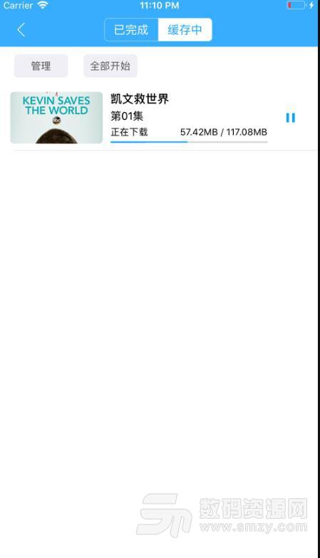 麻花美劇app下載