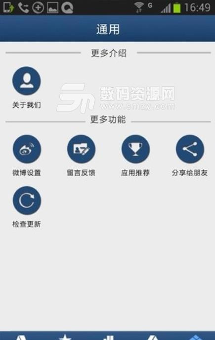 京遼企業商會安卓版下載