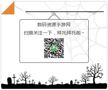 心動莊園2安卓九游版