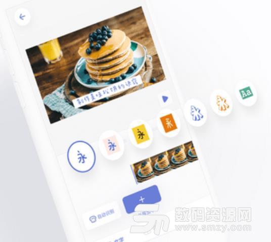 面包視頻app