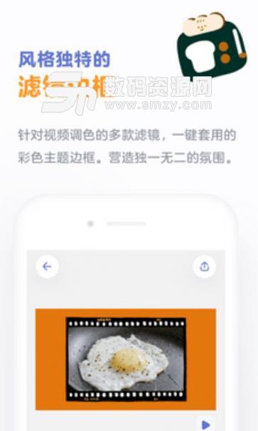 面包視頻app蘋果版
