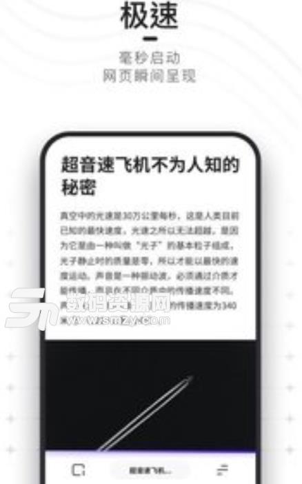 夸克浏览器2019官方版