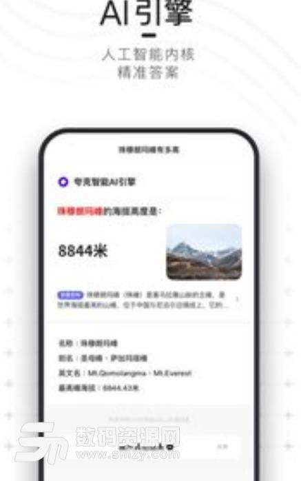 夸克浏览器2019官方安秦�L卓版
