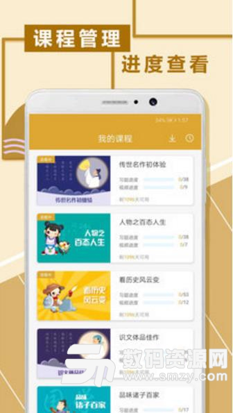 初中文言文阅读app(中考语文冲刺) v1.0.1 安卓apk