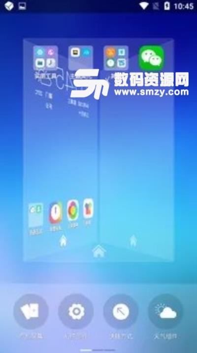 妙美桌面最新app