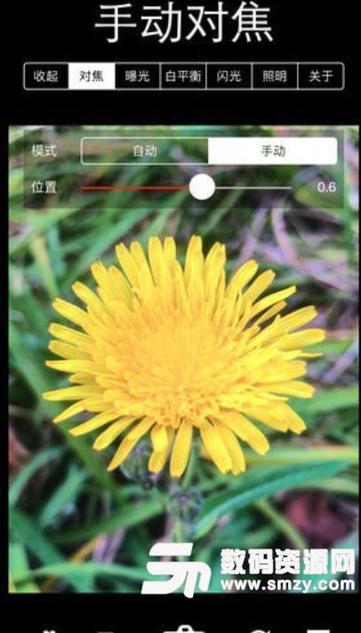 抖���ފxn�)_xn pro manual camera中文版(xn专业手动相机) v2.6 安卓版