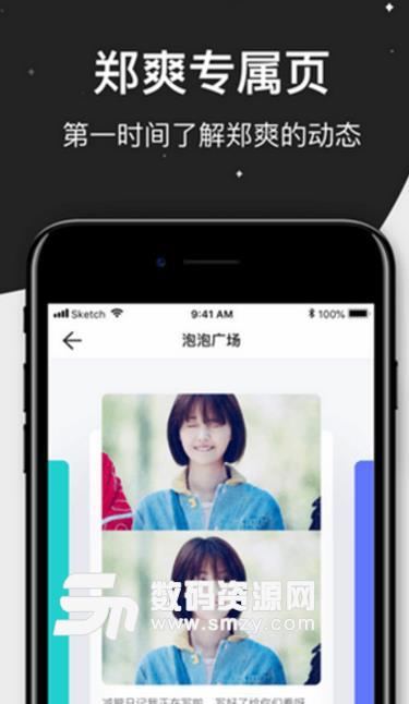 首页 安卓下载 安卓软件 安卓趣味娱乐 > m77安卓版app预约  还不知道