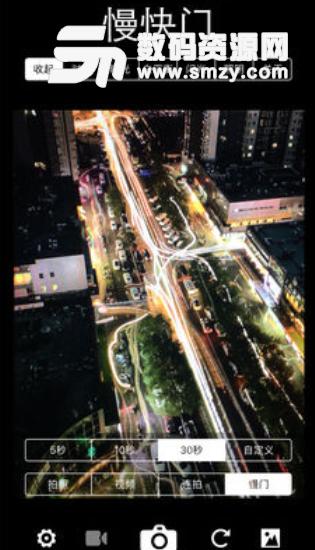 XN专业手动相机app