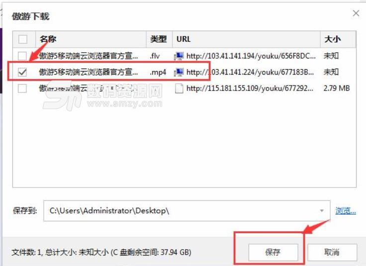 傲游浏览器2019免费版