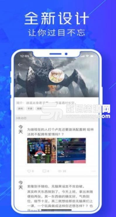 游戏云咖app苹果版下载