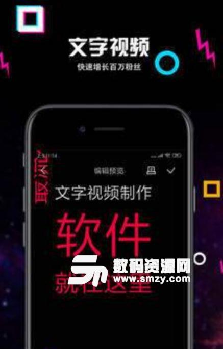 天天剪辑app手机版下载
