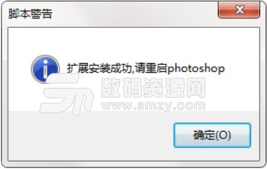 Photoshop拉框助手插件