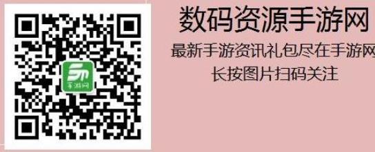 辐射避难所Online公测版