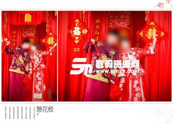 婚纱照设计模板锦绣良缘c 08图片