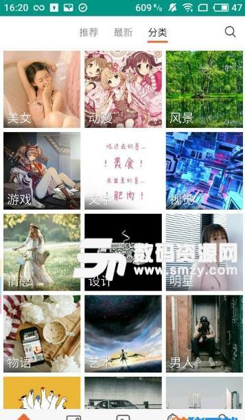 王中王图库2019最新安卓版