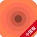 中国地震速报app苹果版