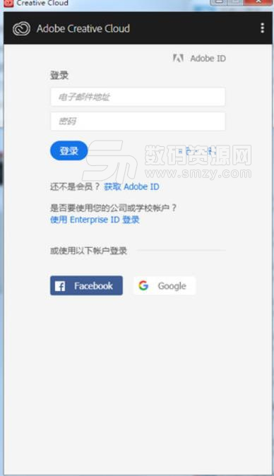 adobe creative cloud 2019中文版