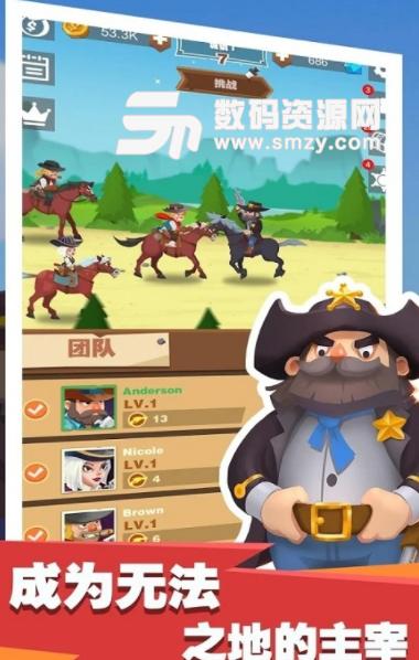 西部大侠盗安卓版下载(挂机冒险游戏) v1.4 手机版