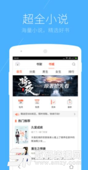 搜狗高速浏览器最新版下载