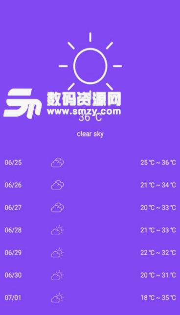 晴雨天气app最新